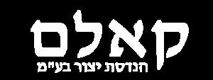 KALM logo top name v2 (2)